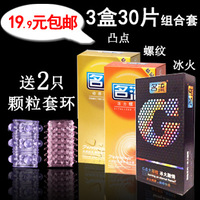 Condom large particles combination of condoms sexy belt special shaped time delay sets of the wolf adult supplies
