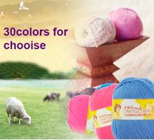 cheap cotton yarn