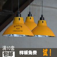 Pendant light industrial light lamp cover mobile phone yoga fitting
