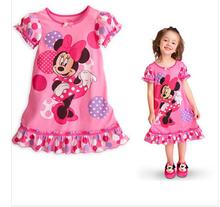 dresses princess price