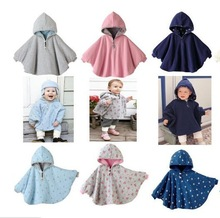 children cape price