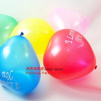 130g wedding balloon iloveyou balloon married balloon thickening of the love balloon heart