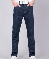 For tall men! ultra long lengthen man trousers 120cm high waist straight large lengthen version of the thin man jeans