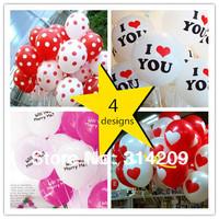 20pcs, Mix 4 Different Designs Love Series 12 Inch Latex Polk Dot Balloons, Quality Balloon, Wedding/Birthday Party Decoration