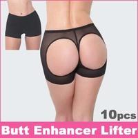 Free shipping Sexy Booty Lift Boyshort Buttocks Butt Enhancer Light Tummy Control Beige Black 10pcs/lot