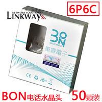 (100pcs/pack) BON RJ12 6P6C Telephone Modular Plugs - Telecom Connectors