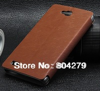 FT Brand New PU Leather Case For Huawei Honor 3C With LCD Film Free Shipping