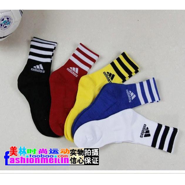Game Socks Socks Football Game