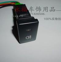 Free shipping Toyota prado highlander camry prius Fog Lamp Switch