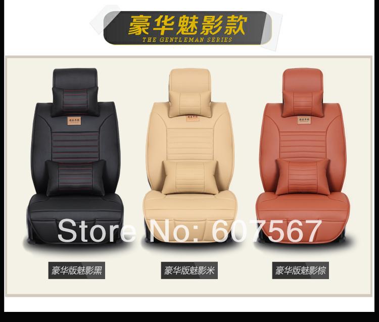Novo Passat POLO LIVINA FUCOS hover H6 quatro estações de couro em geral descartáveis tudo incluído tampas de assento do carro(China (Mainland))