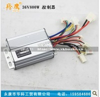Evo electric bicycle brush controller 48v500w 800w 1000w function