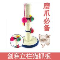 Free Shipping! Pet toy sisal cat scratch board column spring signal lobbing cat paw good helper