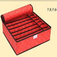 Мешок для хранения TQ 3 0025
