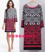 Top Luxury Fashion Colorful Geometric Print Half Sleeves Sheath Silk Dress For Women Plus XXL Siz