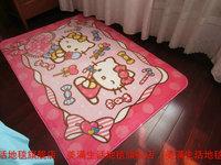 Hellokitty cartoon child carpet doormat computer cushion entrance mats 130 185cm