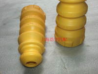 After the rear bumper rubber buffer 2pcs