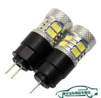 Four seasons c5 lamp citroen daytime running lights refires super bright led lighting