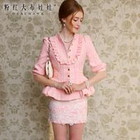 2014 spring  pink chiffon splicing  slim  for women's cheap beautiful  suit   jacket