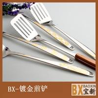 Fried shovel stainless steel kitchenware fried shovel drain shovel powder one piece shank clip wooden handle