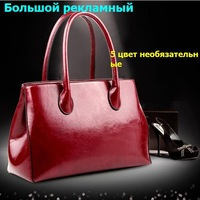 promotion 2014 new design leather handbags,restoring ancient ways MELLAN BETEE brand fashionable messenger bag,5 color wholesale