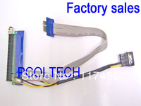 Molex Jack 4 Power cable | 30cm X1 TO X16 PCIe Riser Card Extender cable adapter
