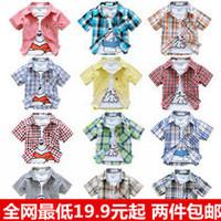 Free shopping children's short sleeve shirt 2014 grid cotton shirt