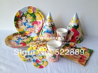 Free shipping,children  Birthday  theme pack princess birthday party kit set for 6 kids,cup+plate+Blowing Dragon+napkin+hat+mask