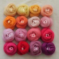 45colors Merino Wool 64S Handmade materials diy poke fun wool strip wool felt 5g/color 20colors