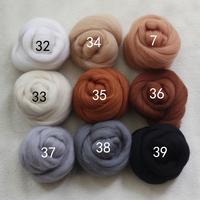 Animal Color Series Merino Wool 64S Handmade materials diy poke fun wool strip wool felt 5g/color 9colors