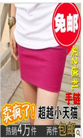 A-line skirt slim hip women's elastic basic skirt step skirt short skirt female