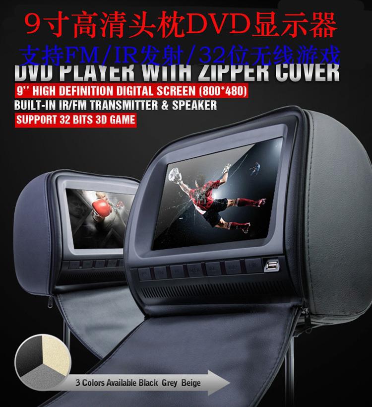 800*480 HD Monitor 2013 DIGITAL SCREEN 9 inch Car Headrest DVD player IR Wireless Headphone 32bit game+USB+SD+FM ,2 IR Headphone(China (Mainland))