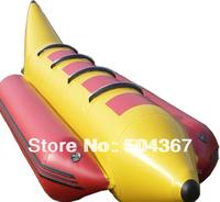 water banana boat 5 persons with air pump , inflatable banana boat, PVC boat