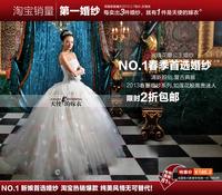 2014 Sweet princess bride tube top wedding dress