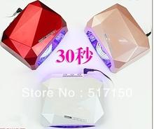 skin lamp promotion