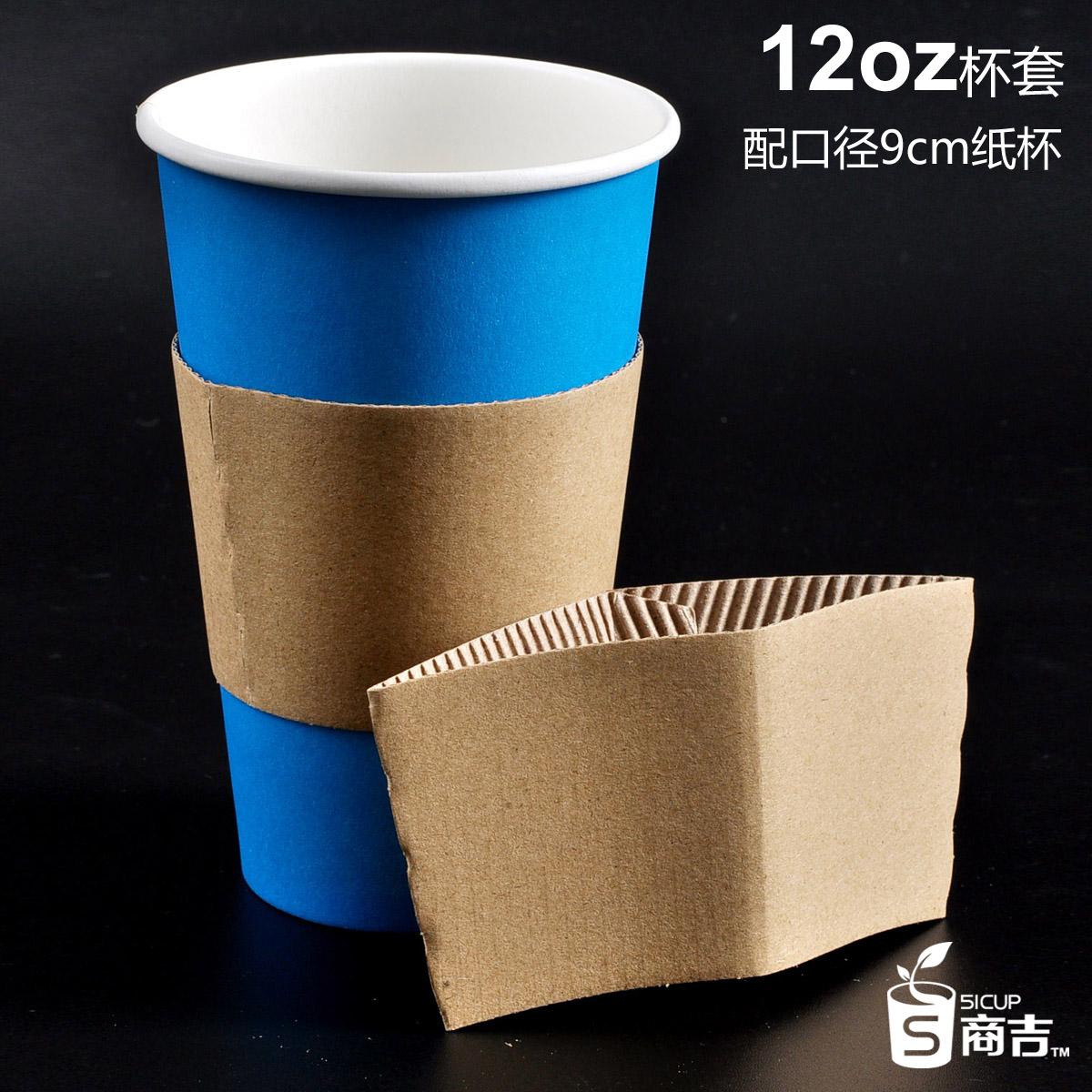 Стакан для кофе своими руками