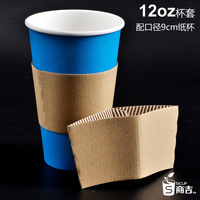12oz cup 9cm disposable paper cup outerwear milk tea anti-hot cup set 100 300