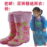 Raincoat marine child rain boots male female child cotton thermal rainboots belt intercropping liner