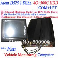 Industrial Car Computer Car PC Computer ATOM D525 with 10 inch touch screen 4G RAM 500G HDD Air Head GPS module aluminum case