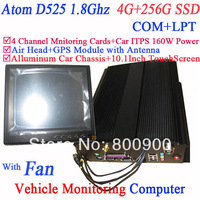 In-Car Automation and Monitoring PCs ATOM D525 with 10 inch touch screen 4G RAM 256G SSD Air Head GPS module with aluminum case