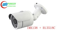 HD 960P IP network outdoor waterproof Security Video surveillance CCTV Camera/ Aptina1.3 Megapixel/30m infrared night vision