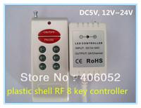 10set/lot plastic shell RF 8 key wireless remote control DC5V 12V -24V