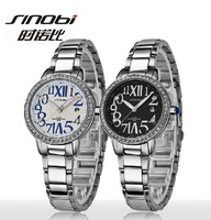 SINOBI Trend fashion women's watch female rhinestone sheet luminous calendar steel strap ladies quartz watches