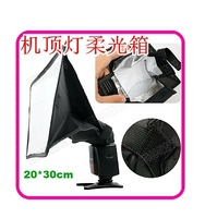 20x30CM Soft Flash Diffuser Universal Foldable Flash Diffuser Soft Box for Most External Flash Free shipping
