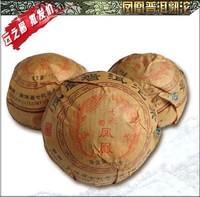2006 Premium Chinese Yunnan puer tea,Old Black Tea Tree Materials Pu erh,100g Ripe Tuocha Tea +Free shipping