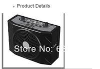 Small bee ku-898 megaphone insert card speaker portable teaching amplifier usb flash drive megaphone