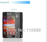 GALAXY SII film ,clear screen protector for Samsung Galaxy s2 i9100 with retail package 2pcs/lot Free Shipping
