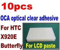 10pcs OCA for HTC X920E Butterfly optical clear adhesive double-side glue digitizer touch screen YL4137