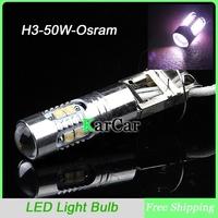 50W H3 Osram Chip High Bright LED Car Daytime Running Light, Fog Light DRL Bulb LED Free Shipping