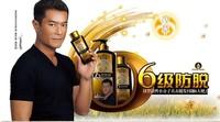 Softto, prevent hair loss shampoo, 1 set, Chinese herbal medicine, China prevent hair loss, hair growth Shampoo + hair cream