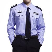 Security s104 long-sleeve men shirt work wear uniforms security men tooling shirt